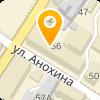 Читинский институт  БГУ