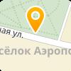 ФГУП Филиал «Аэронавигация Восточной Сибири»