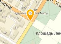 Территориальный орган Федеральной службы по надзору в сфере здравоохранения и социального развития по Забайкальскому краю