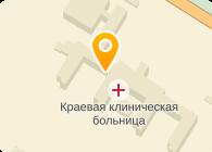 ЛОР ОТДЕЛЕНИЕ ККБ