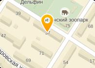 УПАКПОЛИМЕР ООО