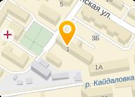 Специализированная детско-юношеская спортивная школа Олимпийского резерва № 4