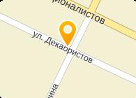 «Детско-юношеская спортивная школа «Рекорд»