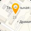 ПАО «Читинский Теплоэнергосбыт»