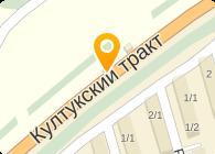 ООО АТП