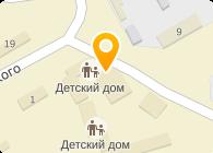 """""""Шилкинский детский дом-школа"""""""