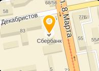 ГАЛАНТ-ВИЗА, ООО