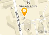 ЗАО НОРМА-СЕРВИС