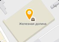 ОБОРОНСТРОЙ, ООО