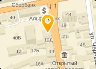 ЭКСПО-РЕМ СП, ООО