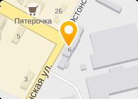 СЕРВИСГАЗ, ООО