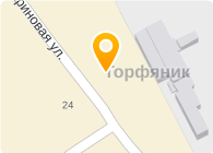 STONE CAPITAL, ООО
