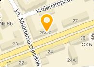 КОРД-2000 БИЛЬЯРДНАЯ НА ГРИБОЕДОВА