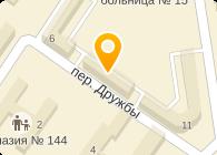 АМПИР САЛОН