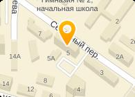 ПАЛИТРА-ХОЛДИНГ, ООО