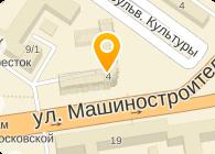 ГРАД-МАДРИД, ООО