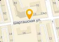 ООО УРАЛЬСКАЯ ОЦЕНОЧНАЯ КОМПАНИЯ