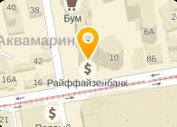 ЭКСИН ФИРМА, ООО