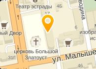 ВИЗИТ-Т, ООО