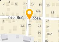 АЛЬПАРИ-УРАЛ, ООО