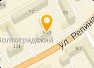 АТОМПРОМХОЛДИНГ ФПК, ООО