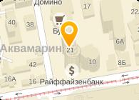 ЛИНЕКС ИНВЕСТИЦИОННАЯ КОМПАНИЯ
