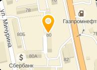 СОЮЗАГРОПРОМ ТД, ООО