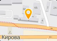 ЛЕБЕДЕВ В.В., ИП