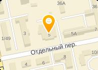 СВИКС ТК, ООО