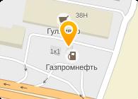 """ООО ТПП """"РОСКОНДИТЕР"""""""