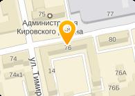 КОМЛАЙН, ООО