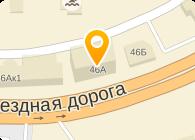 ERGODATA-ЕКАТЕРИНБУРГ, ООО