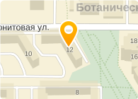 ОКТОПРИНТ СЕРВИС, ООО