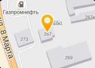 ФЕНСИ-УРАЛ, ООО