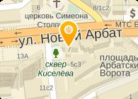 ЕВРО-КАФЕ