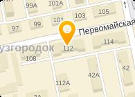 ТИМЕНС, ООО