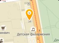 УРАЛКОНВЕРСИЯ, ООО