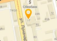 МЕХТРАНС, ЗАО