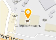 СП ИНТЕРМЕТ, ООО