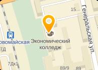 ТЕХНОТЕКС ТД