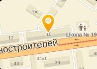 ЮНТЕКС-УРАЛ, ООО
