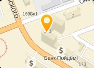 ЗАО АКРОНД