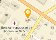 УРАЛ-ГСМ, ООО