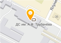КОЕЛГАМРАМОР-УРАЛ, ООО