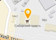 УРАЛЬСКИЙ ЛЕН, ООО