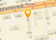 ВОЗДУШНЫЕ ШАРЫ КОМПАНИЯ ООО ОТДЫХ-МАРКЕТ