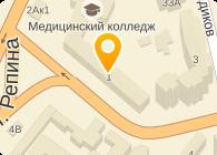 SV-КУПЕ САЛОН