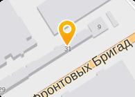 ВЕСТ-ОСТ, ООО