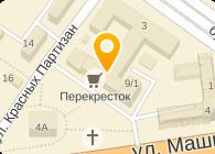 МИР ПОСУДЫ, ООО