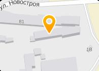 ООО «Ленты Урала»